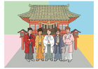 Afbeelding kimono