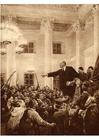 Afbeelding Lenin.