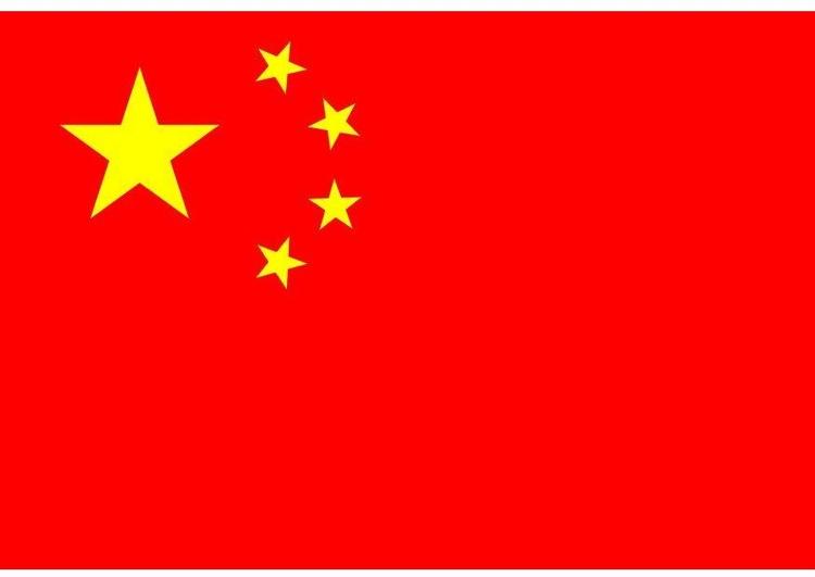 afbeelding vlag volksrepubliek china gratis afbeeldingen