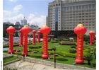 Foto Kunming Stad