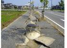Foto aardbeving