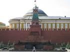 Foto graftombe Lenin