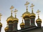 Foto kathedraal Kremlin