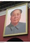 Foto Mao Zedong, Partijleider Volksrepubliek China