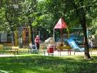 Foto speelpleintje in woonwijk