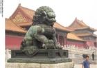 Foto Verboden Stad - Peking