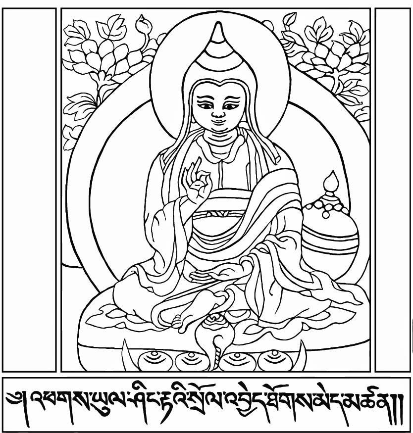 kleurplaat asanga afb 15951