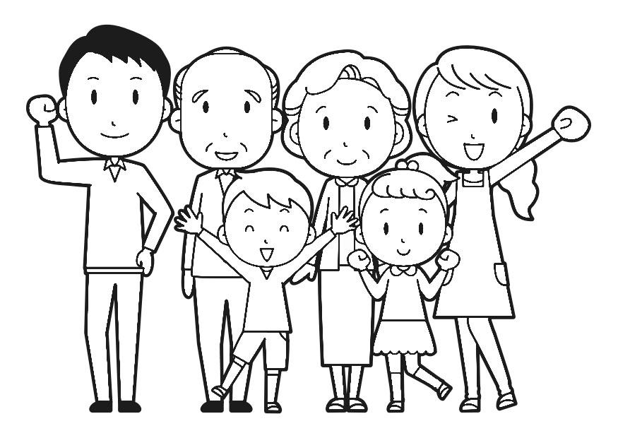 Dibujo De Familia Para Colorear Facil Dibujos Para Colorear