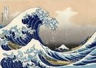 Afbeelding tsunami